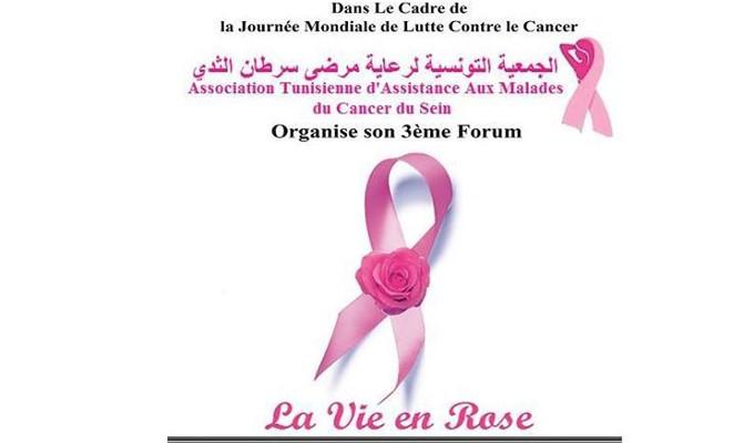 3 me forum de l 39 association tunisienne d 39 assistance aux malades du cancer du sein tekiano. Black Bedroom Furniture Sets. Home Design Ideas