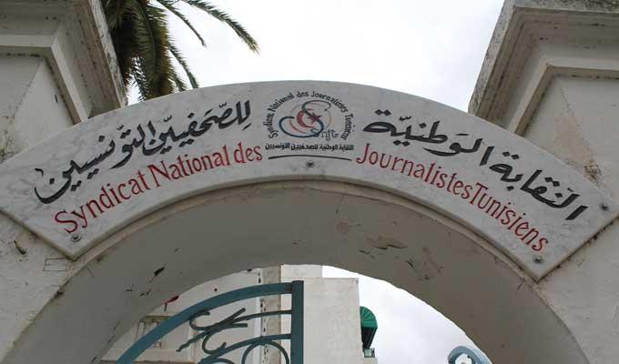 Les journalistes de la t l vision tunisienne portent le for Portent of degradation