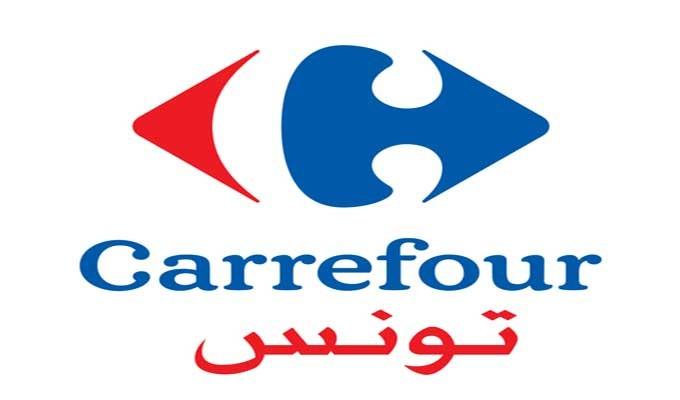 carrefour tunisie propose des jobs d u0026 39  u00e9t u00e9 pour les