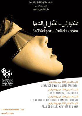tunisie-cinema-un-ticket-enfant-2015