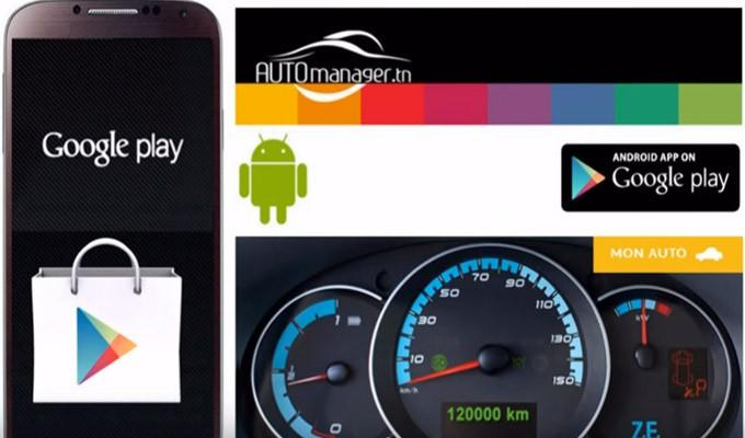 automanager tn une application android indispensable pour entretenir votre voiture tekiano. Black Bedroom Furniture Sets. Home Design Ideas