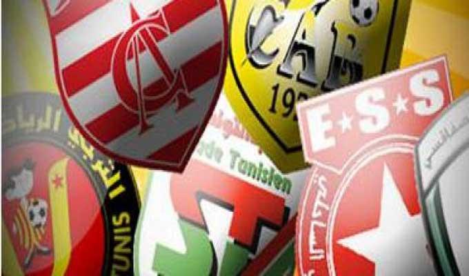 Calendrier Championnat Tunisien.Championnat De Tunisie Ligue 1 De Football Calendrier Des