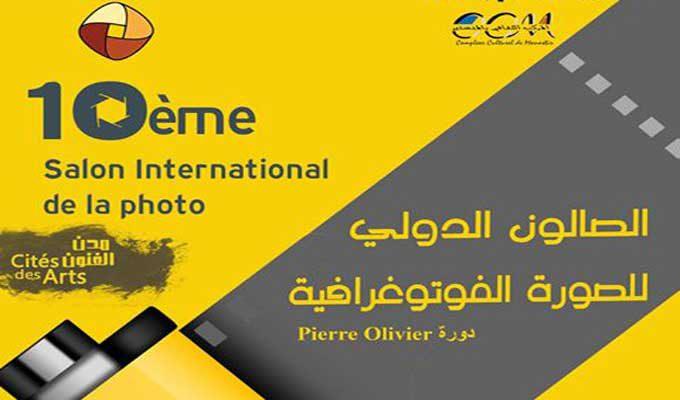 Mohamed lazhar behi remporte le 1er prix de la 10 me - Salon international de la photographie ...