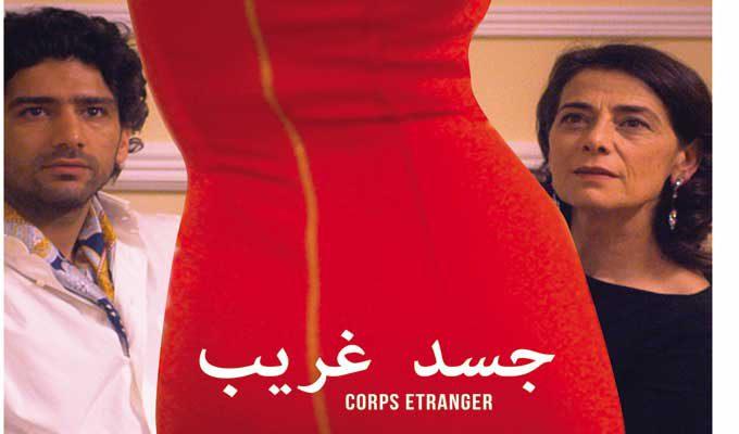 le tunisien quot corps 201 tranger quot dans les cin 233 de tunisie salles et horaires des