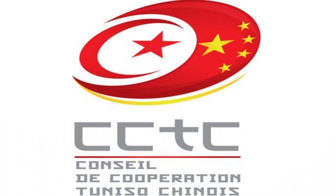 Tahar bayahi nomm pr sident ex cutif de la silk road for Chambre de commerce tunisienne