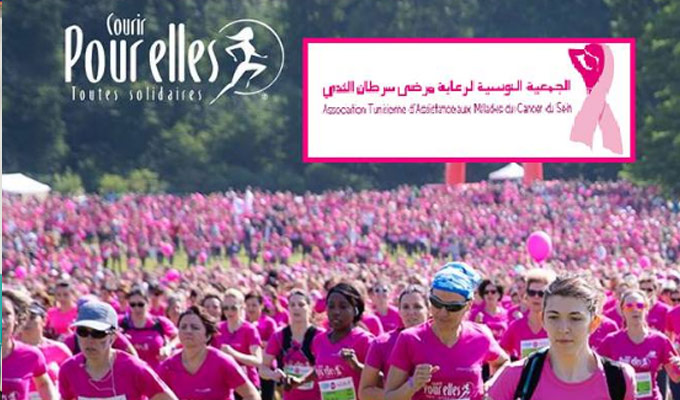 Marche rose contre le cancer du sein
