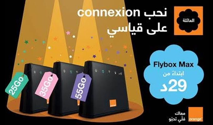 b n ficiez d 39 une connexion internet 24h 24 avec les nouveaux forfaits orange flybox max. Black Bedroom Furniture Sets. Home Design Ideas