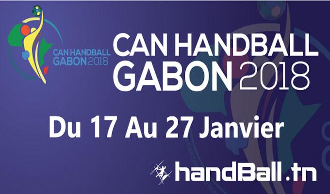 Hand can 2018 gabon programme de la phase pr liminaire de la coupe d afrique de handball - Programme de la coupe d afrique ...
