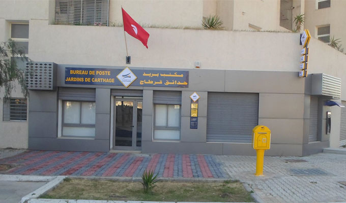 Ouverture d un nouveau bureau de poste aux jardins de carthage