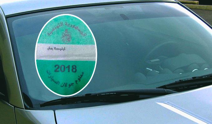 tunisie vignettes automobiles 2018 tarifs et d lais de paiement de la taxe de circulation. Black Bedroom Furniture Sets. Home Design Ideas