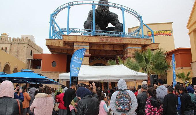 parc attraction yasmine hammamet