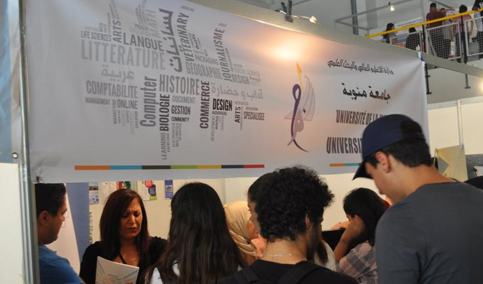 Tunisie Demarrage Des Journees Nationales De L Orientation