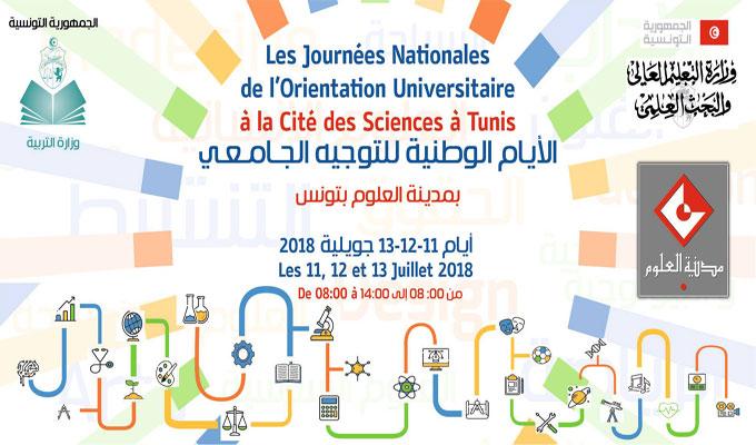 Tunisie Bac 2018 Les Journees Nationales De L Orientation