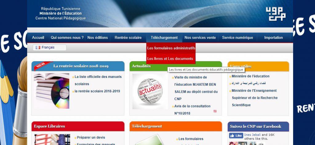 Tunisie Annee Scolaire 2018 2019 Les Manuels Scolaires