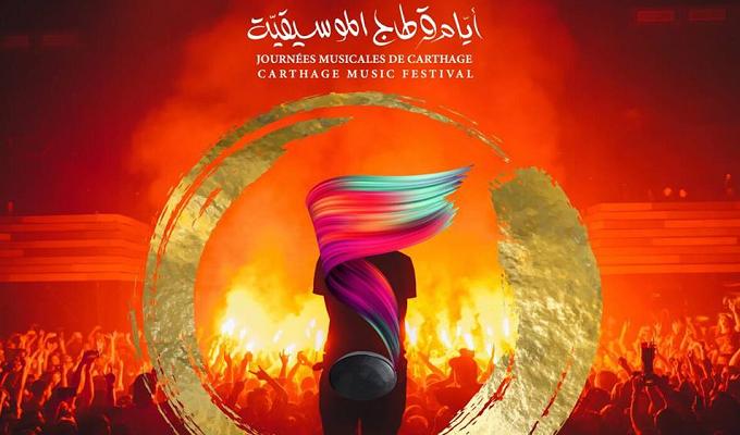 4ff2c1f11d9b1 ... annoncé que les membres du Bureau directeur de la 6ème édition des  Journées Musicales de Carthage pour l année 2019 se compose comme suit