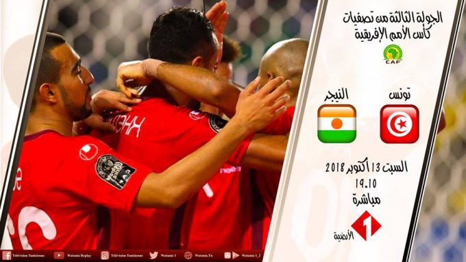 Match tunisie vs niger samedi 13 octobre 2018 rad s o - Regarder la coupe d afrique en direct ...