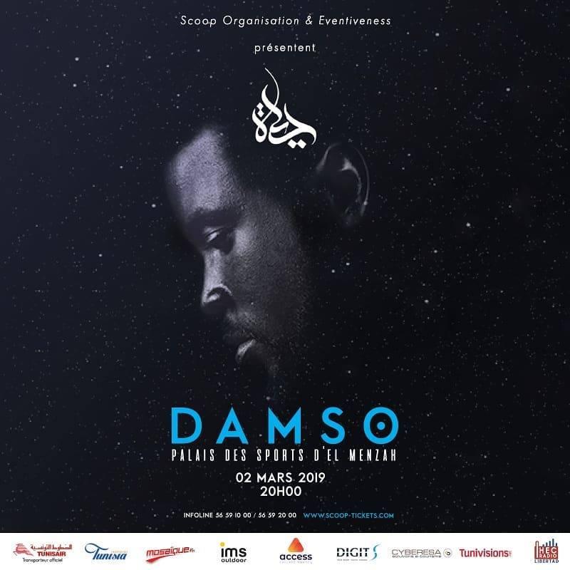 De Le 2 Au 2019 D'el Palais Des TunisieConcert Damso Sports Mars AR5L4j