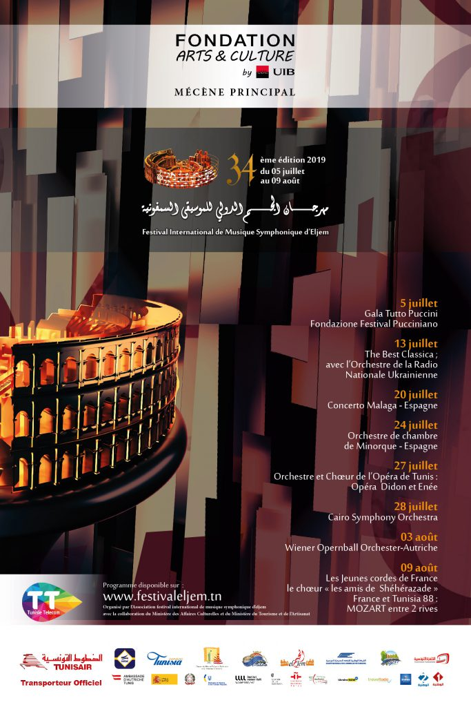 Festival de Musique Symphonique d'El Jem 2019 : 34 éme