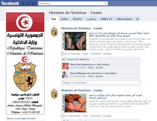 Tunisie : Ministère de l\'Intérieur 2.0 sur Facebook   Tekiano :: TeK ...