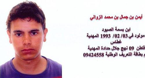 Tunisie : Le ministère de l\'Intérieur publie le portrait de deux ...
